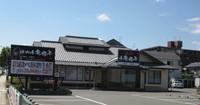 Ogura1