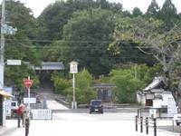 Koumyouji2