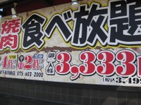 Shimaki3