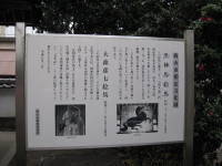 Kasuga08ema