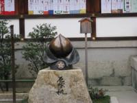 Seimei05