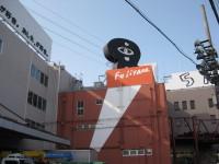 Fujitaka001