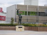 Ikeda02