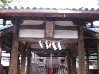 Hachiman04