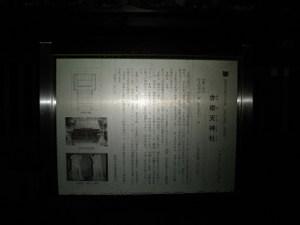 P1050149