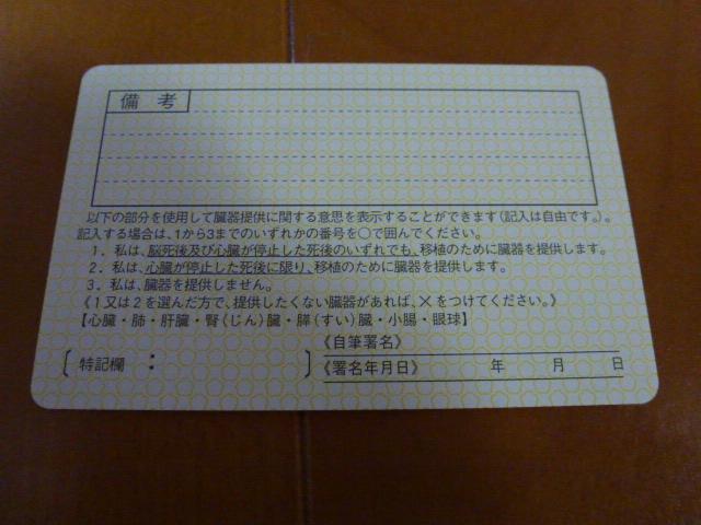 P1020340_3