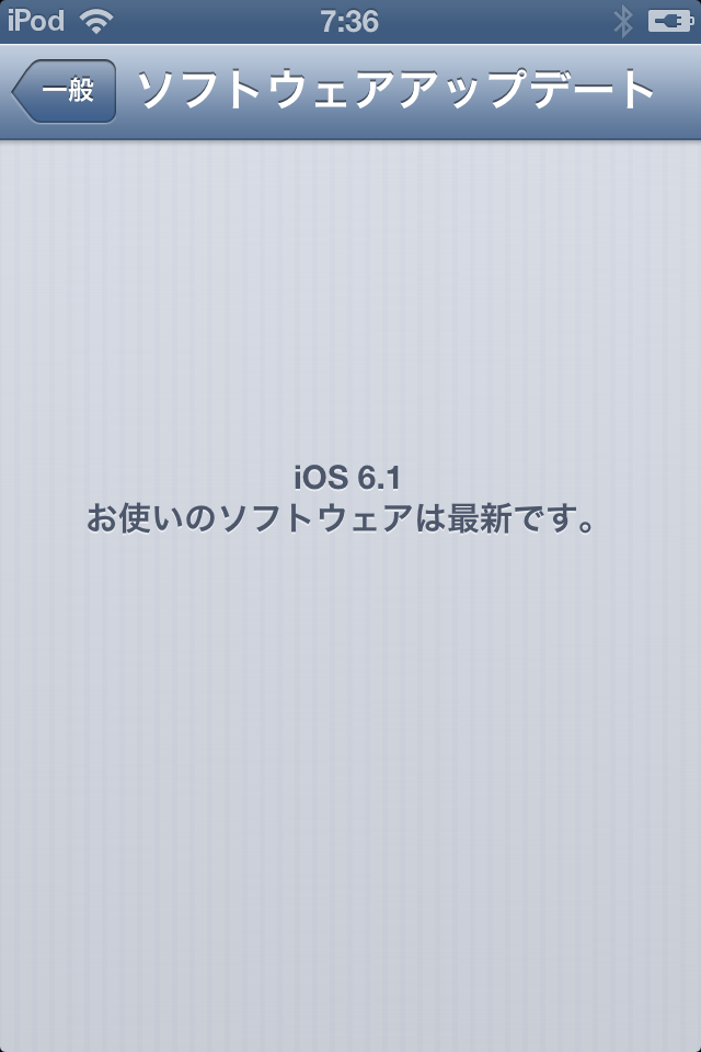 Ios6_1