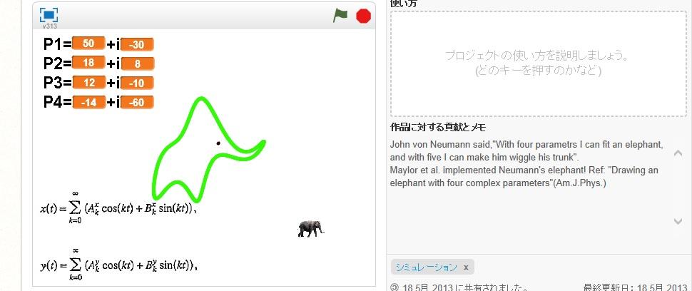Elephantscratch
