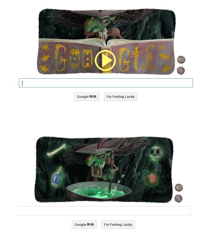 Googlemazyo