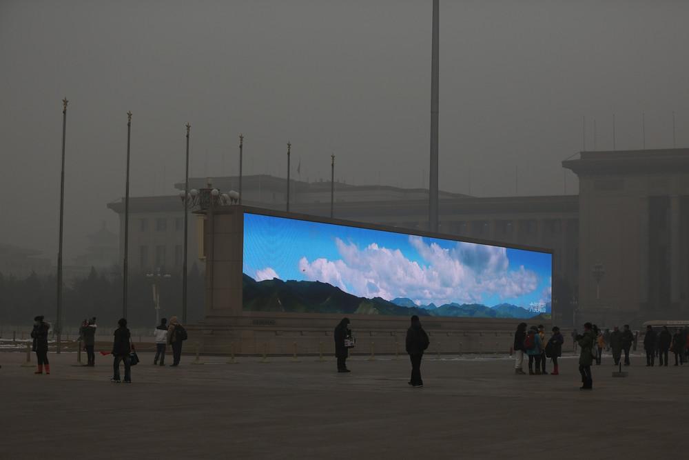 Beijing_bluesky