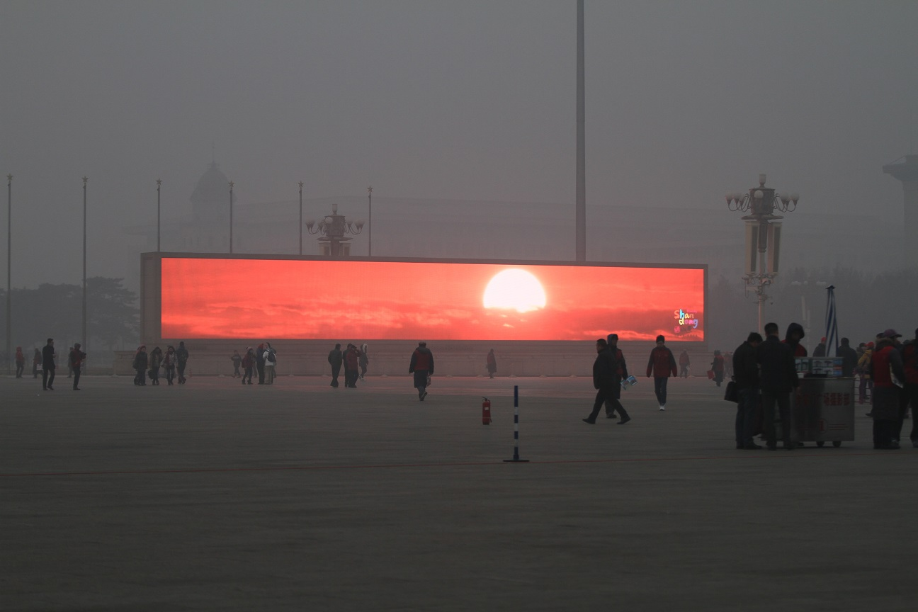 Beijing_sunrise