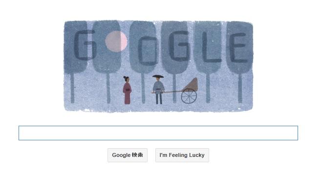 Googlehiguchi