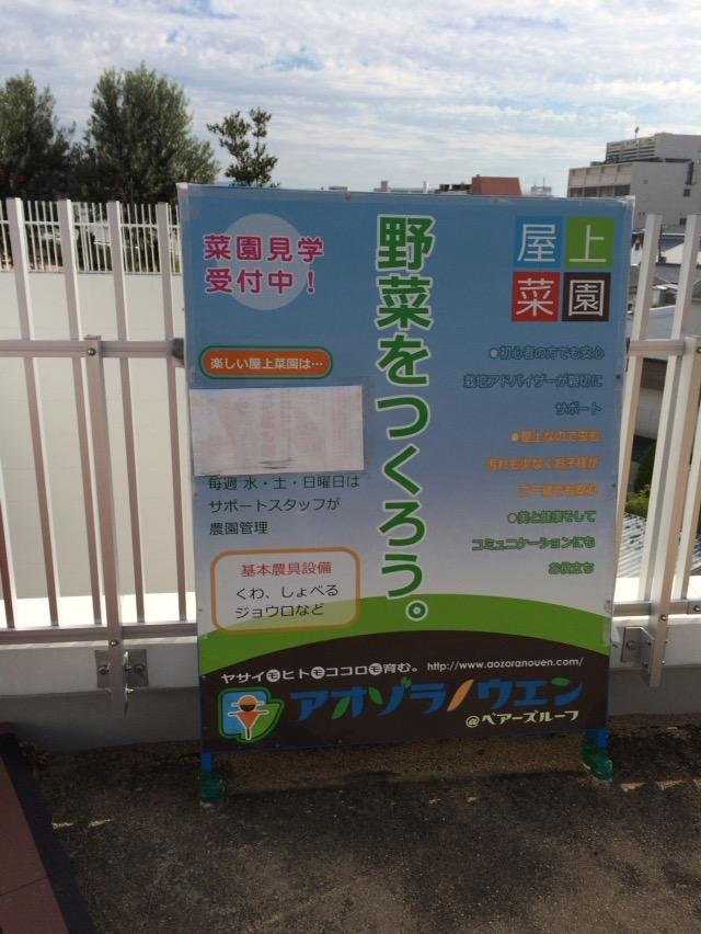 20141025_140039