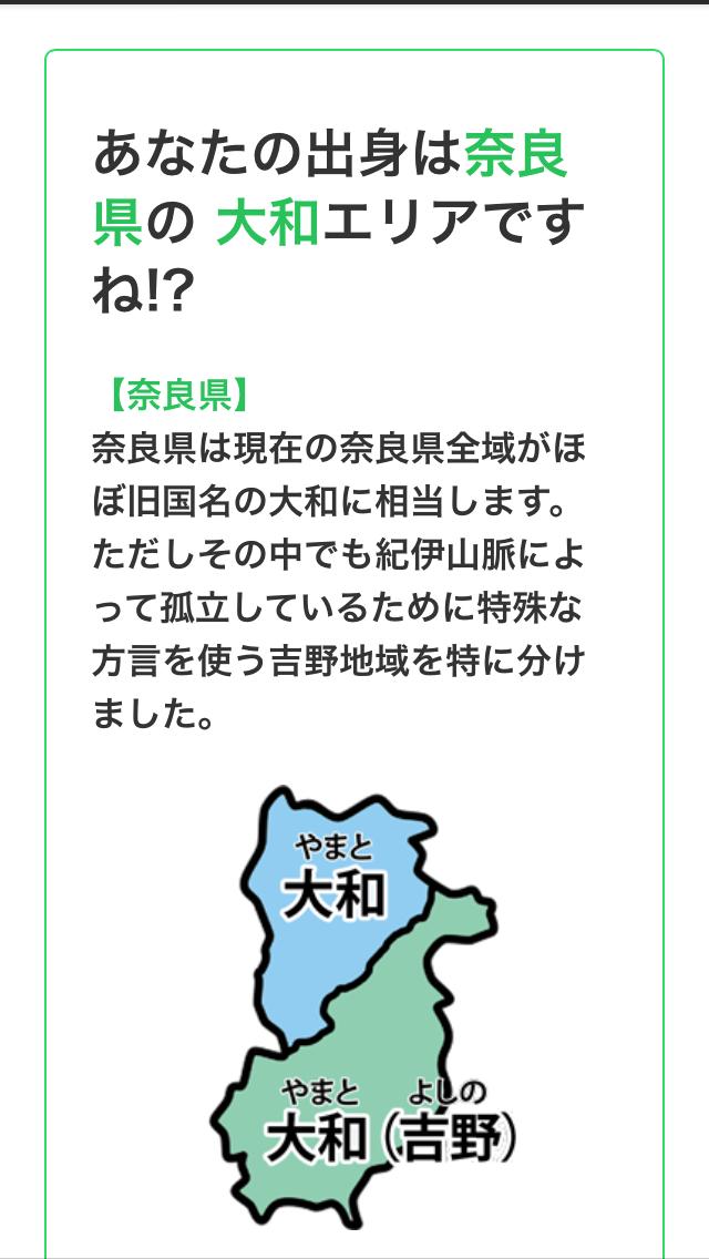 20150706_205307