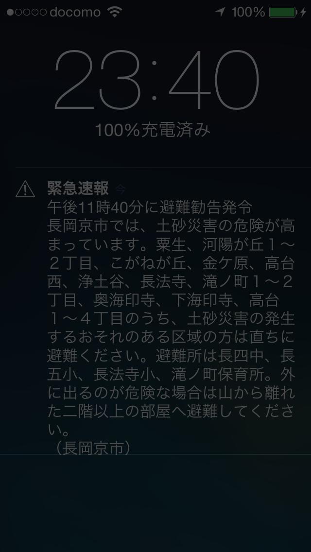 20150717_234038