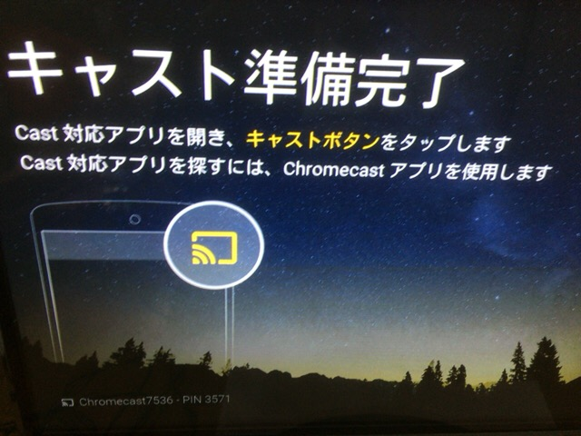 20160228_210442