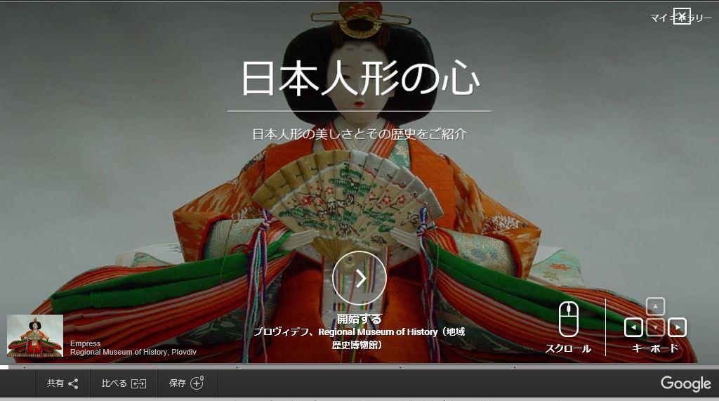 Googlehina2