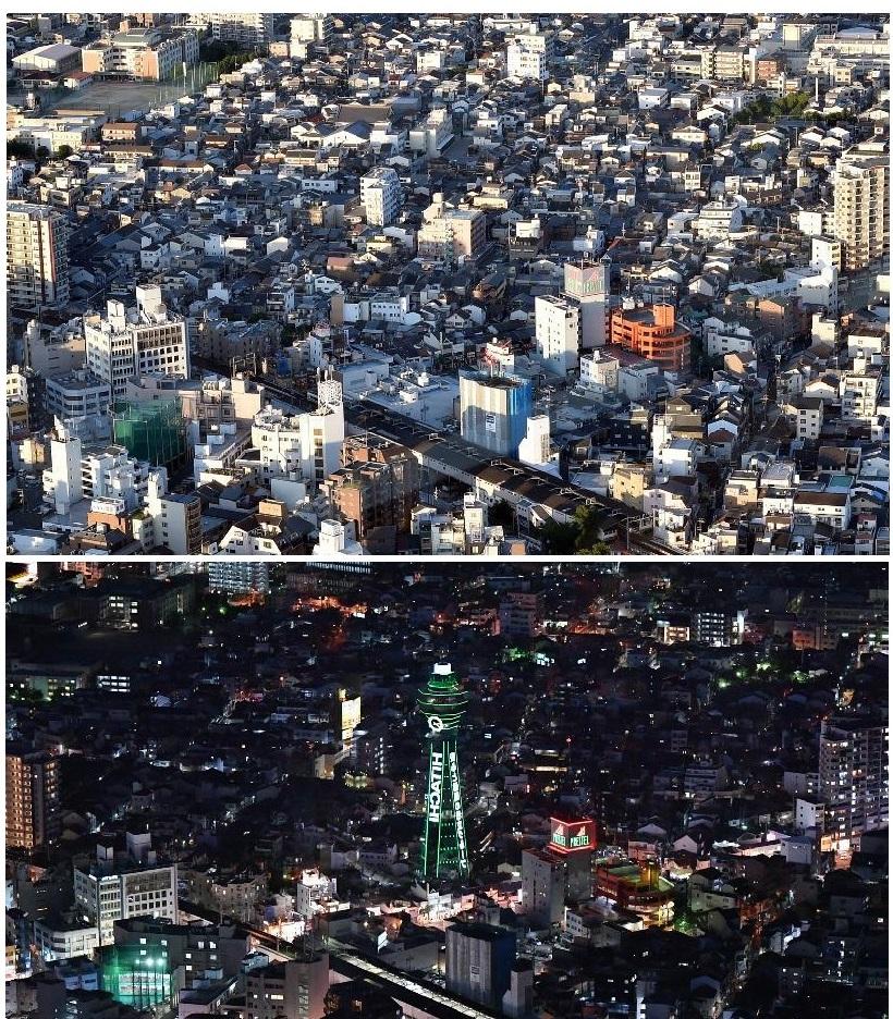 Harukasu_2