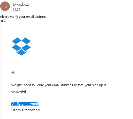 Dropbox_phishing