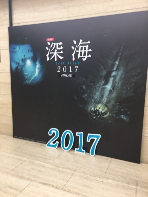 20170915_124238