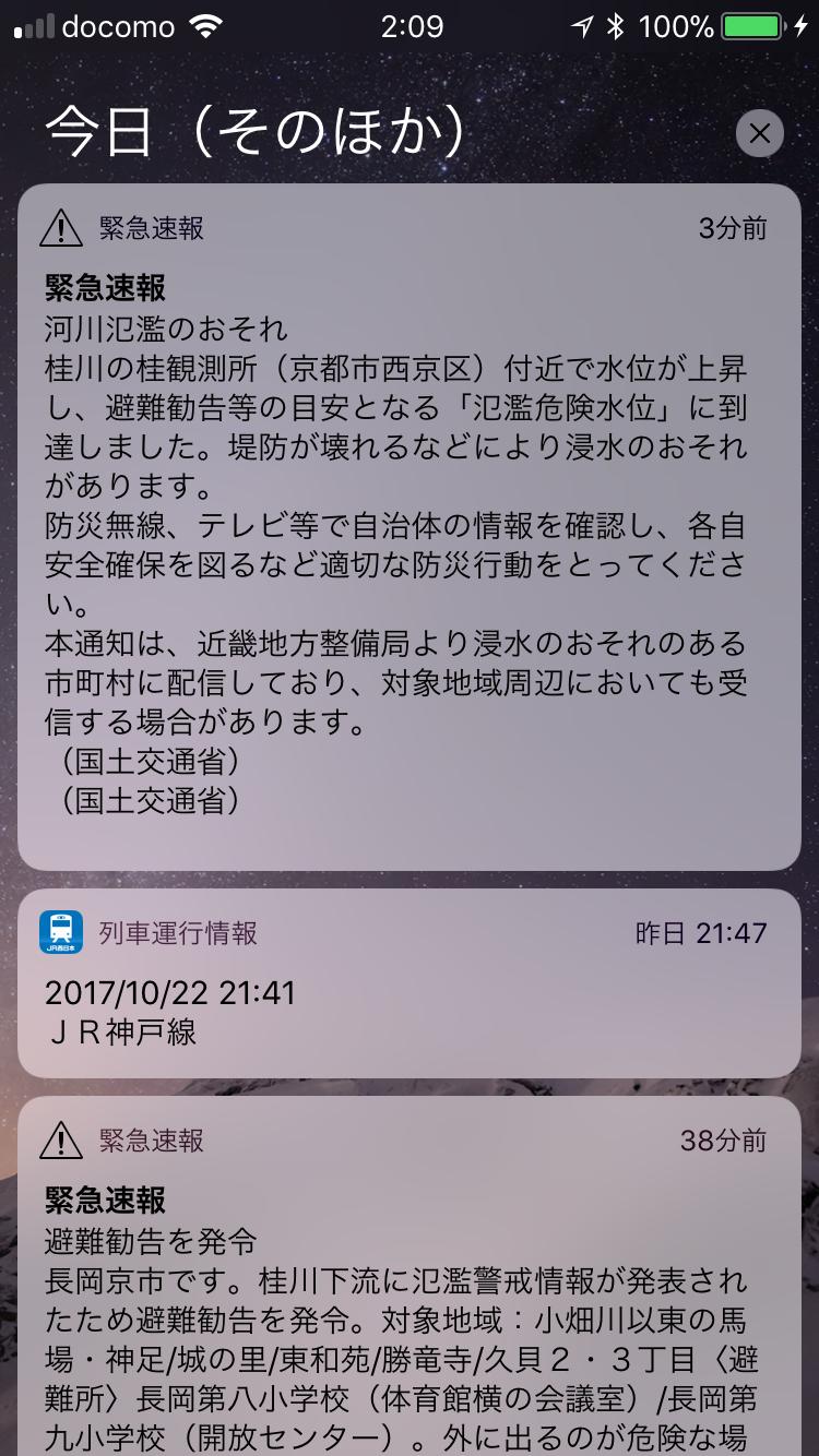 20171023_020937