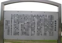 Ooishi02