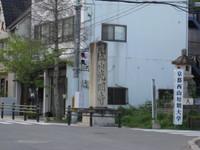 Koumyouji1