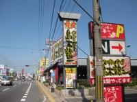 Shimaki1