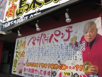 Shimaki2