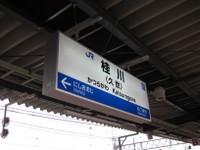 Katsuragawa01