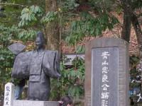 Kasuga04