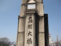 Kamogawa04