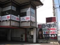 Ogura0002