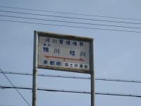 Wakare01