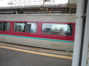 P6150635