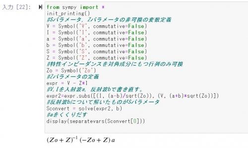 Sympy202105201