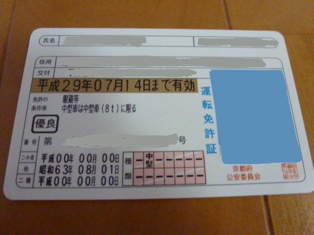 P10203412
