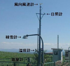 Nasu_020918