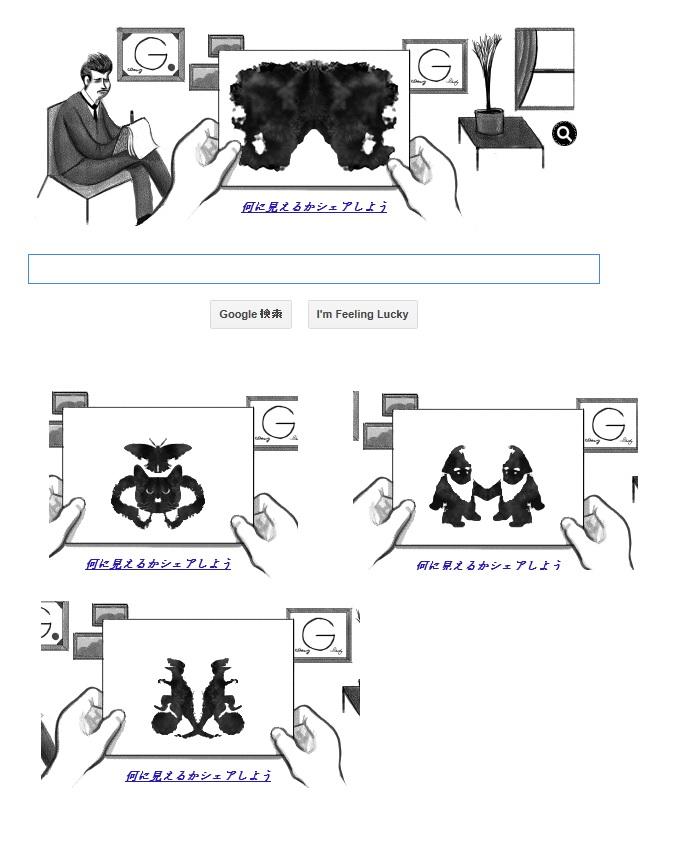 Googlenov8