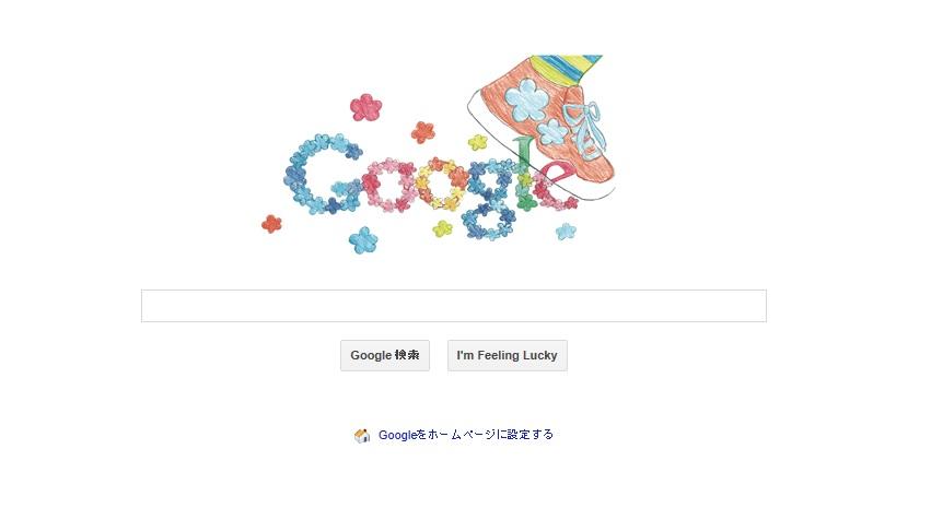 Google131202