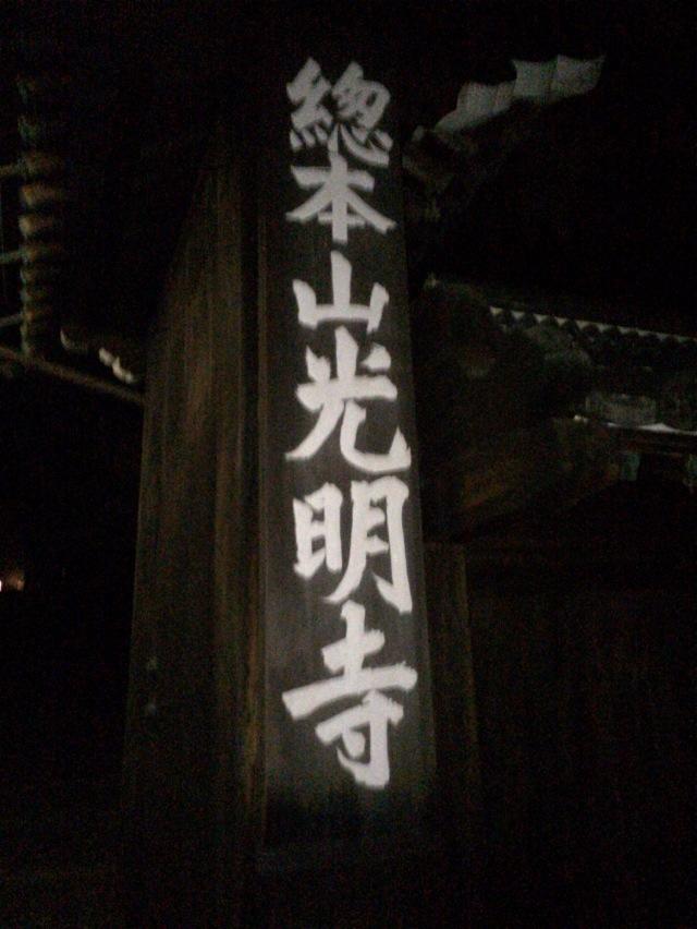 20131231_222457