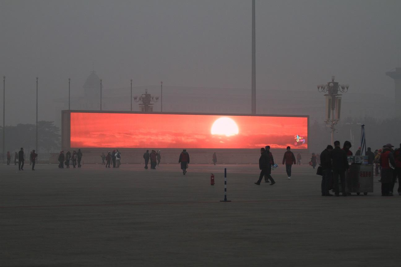 Beijing_sunrise