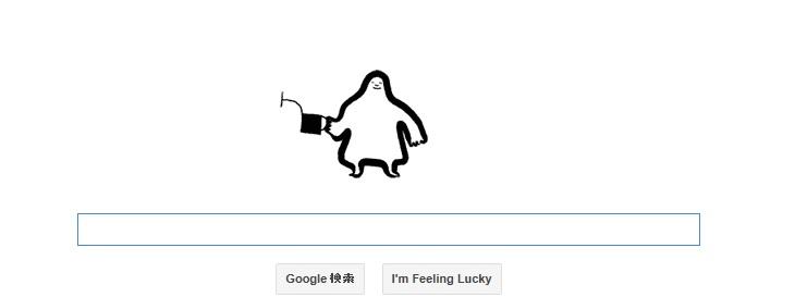 Googlemay21
