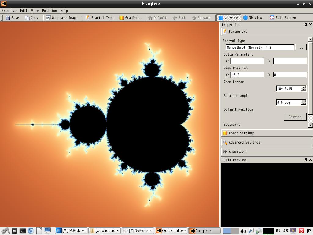 Mathlibre20143