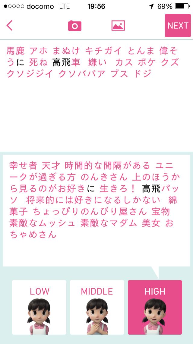 20140529_195614