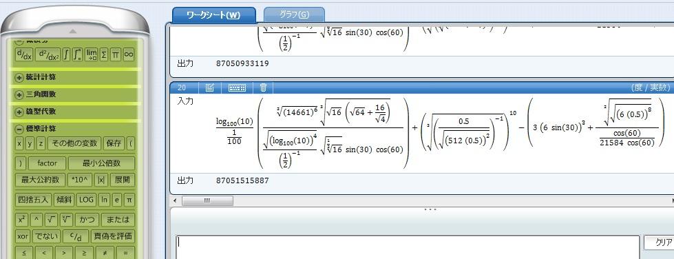 Equationjul2014_3