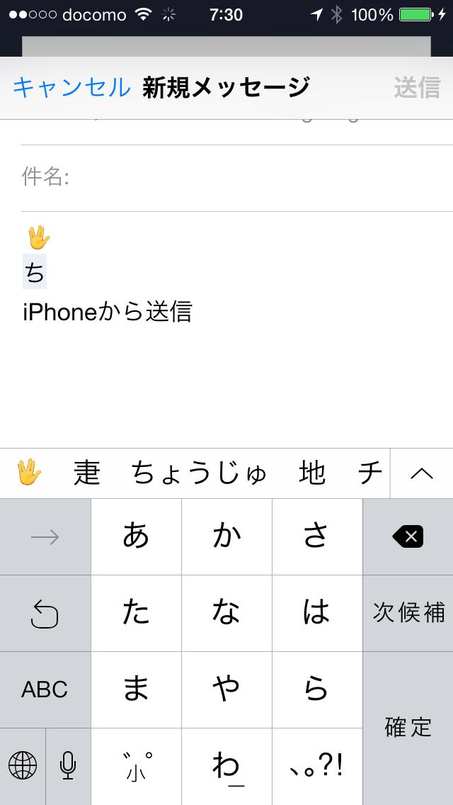 20150410_073058