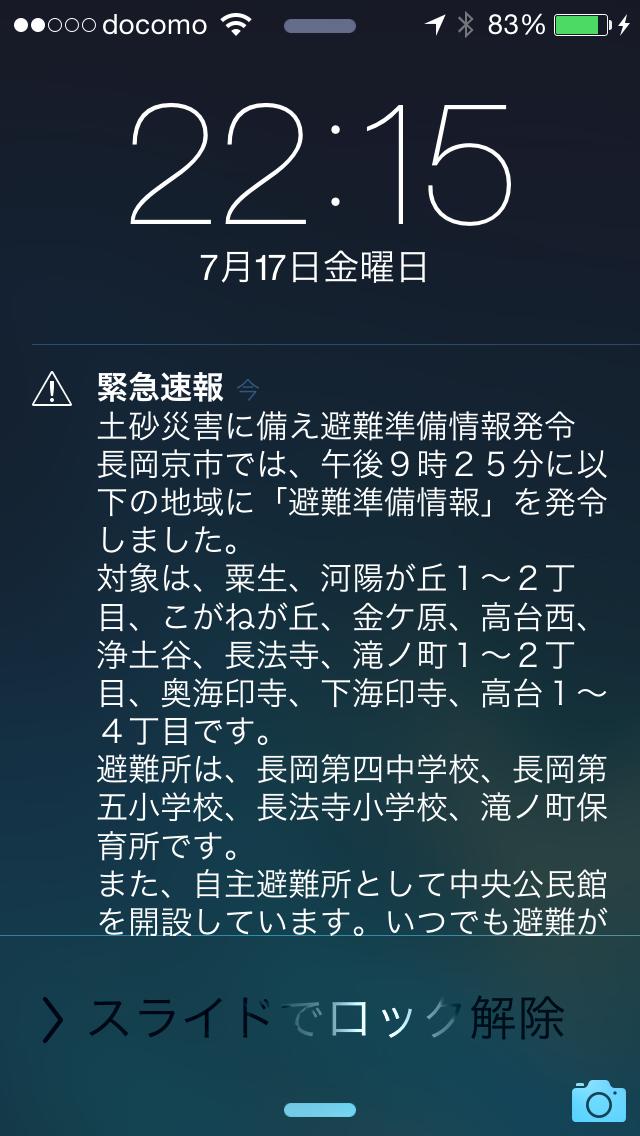 20150717_221526