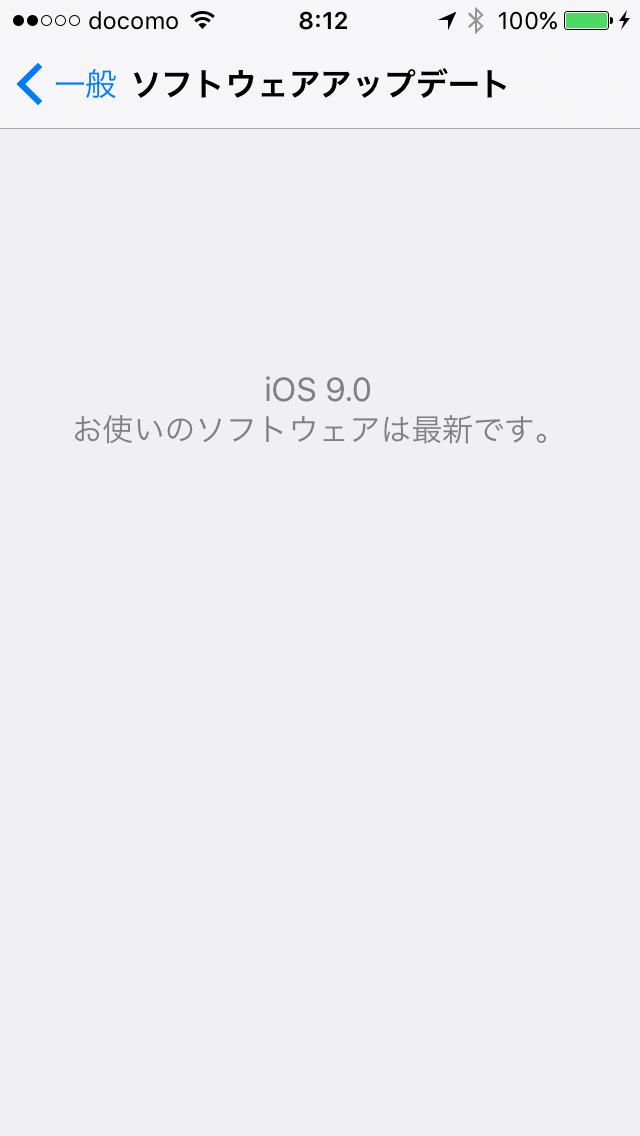 20150918_081217