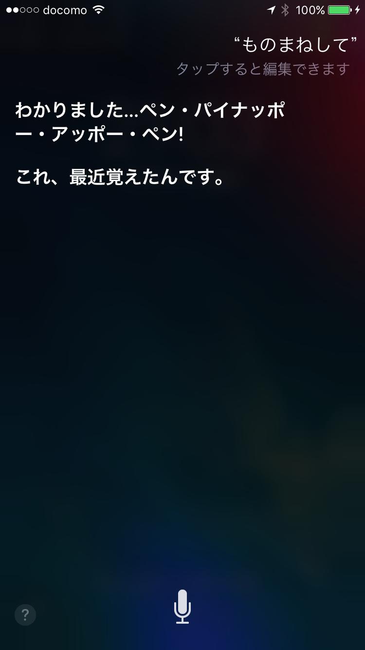 20161105_210354